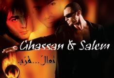 غسان & سالم