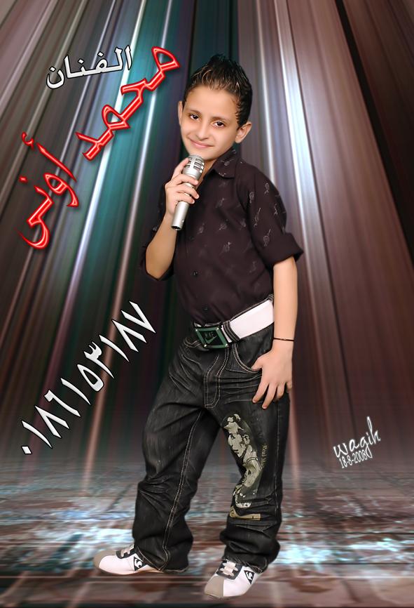 محمد اوني